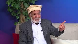 Abdul Karim Qudsi - Urdu Poetry