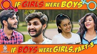 IF GIRLS WERE BOYS AND BOYS WERE GIRLS | PART-3| - TheAachaladka ft.YELLOUT #ifgirlswereboy