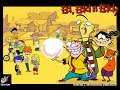 Ed Edd n Eddy Full Movie - Ed Edd n Eddy Live Stream 24/7