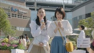 浜辺美波ちゃんが出演する ららぽーとCM 第1話「母娘シリーズ GW festa...
