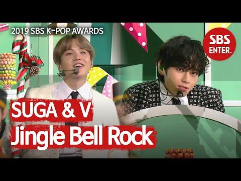 슈가 X 뷔, 상큼한 크리스마스 여는 'Jingle Bell Rock'  | 2019 SBS 가요대전(2019 SBS K-POP AWARDS) | SBS Enter.