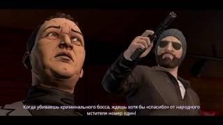 Прохождение Batman Telltale [2016] на русском -  Эпизод 2 - Часть 2