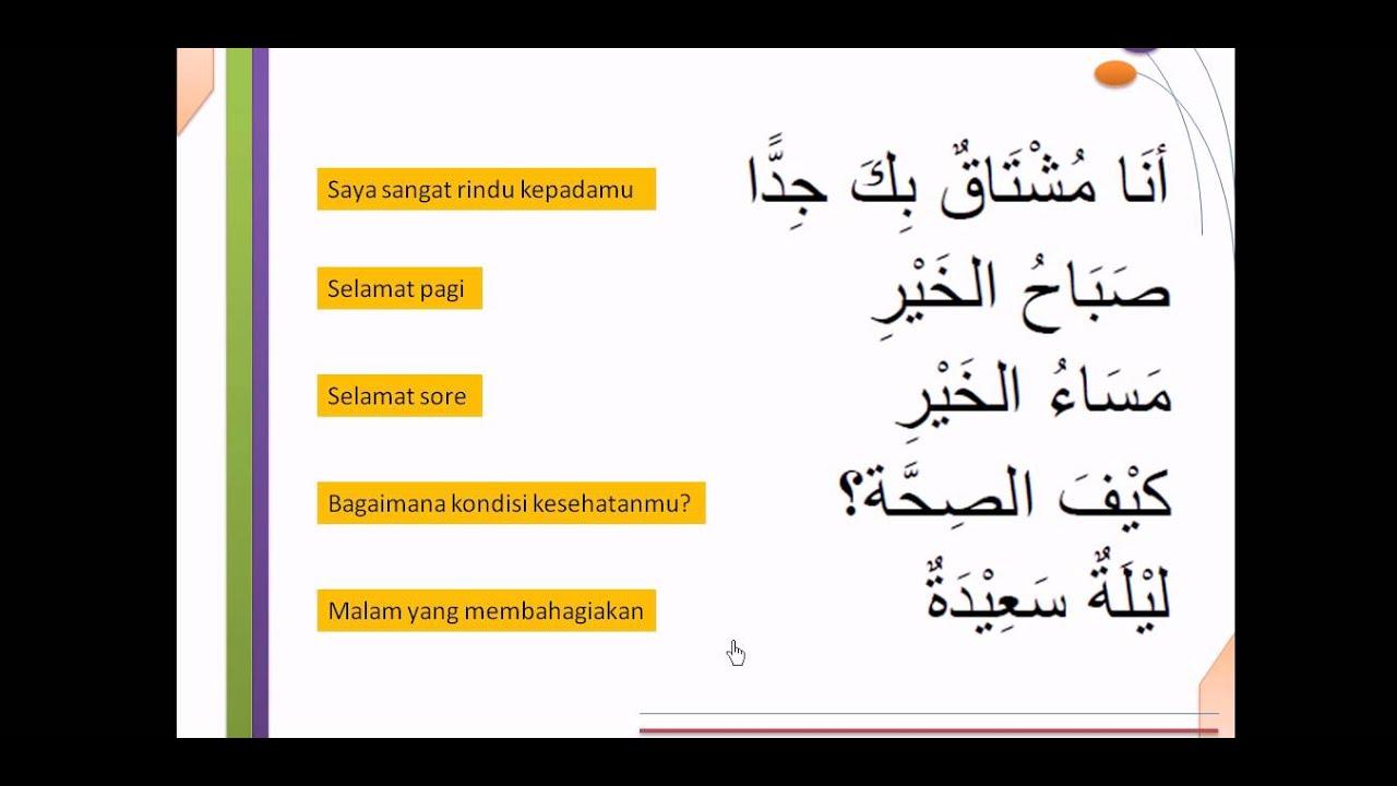 bahasa Arab kelas V MI  YouTube