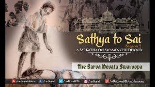 Sathya to Sai (Episode 14) - The Sarva Devata Swaroopa | Sathya Sai Katha
