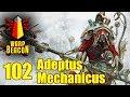 ВМ 102 Либрариум - Адептус Механикус / Adeptus Mechanicus
