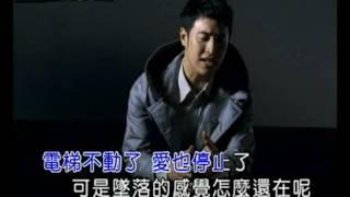 潘瑋柏 無重力KTV版 (HD版本)
