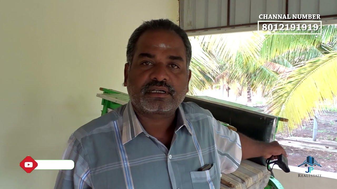 15 ஏக்கர் தென்னந்தோப்பு கெஸ்ட்ஹவுஸ் உடன் விற்பனைக்கு / Coconut Farm For Sale