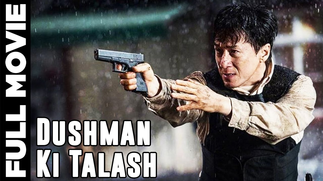 Dushman Ki Talash | Mang Fei , Jackie Chan | Hollywood Full Movies