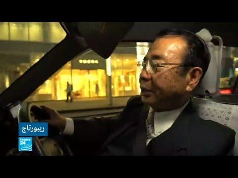 بين الشيخوخة وتقديس العمل في اليابان.. إصلاحات متعلقة بالمتقاعدين  - 13:22-2018 / 8 / 17