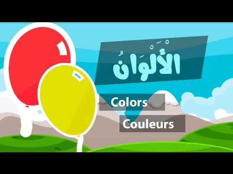 مسلسلات قناة colors tv