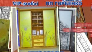 Мебель(, 2012-03-19T15:32:38.000Z)