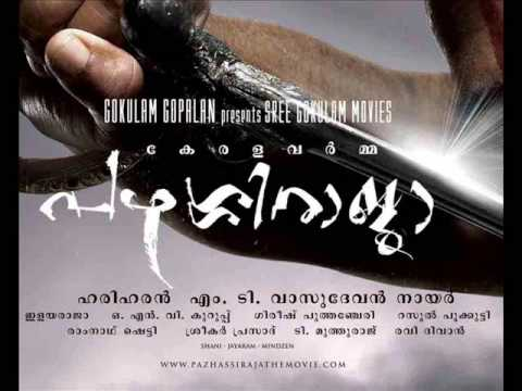 Kerala Varma Pazhassi Raja is listed (or ranked) 2 on the list The Best Suman Movies