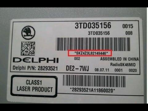 Skoda Radio Codes From Serial Number SKZ - Find & Decode Online Today