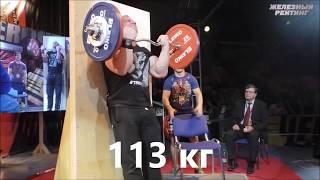 Смотреть видео кто самый сильный человек в мире