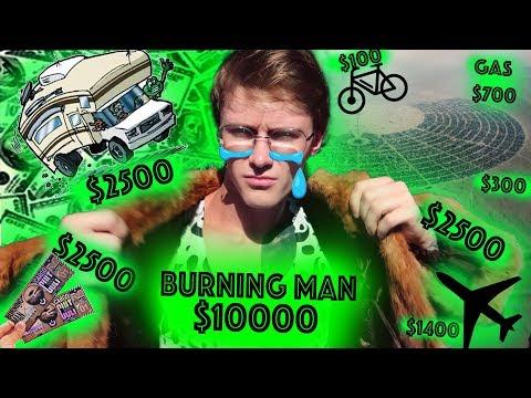 Потратил $10.000 на Burning Man. Можно Дешевле?