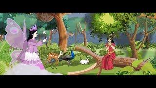 রাজা ও তাঁর তিন কন্যা , Bangla Best Rhyme