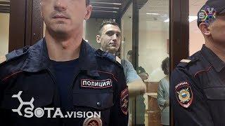 В России создан прецедент!! Суд над Константином Котовым
