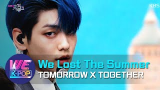 Download TOMORROW X TOGETHER - We Lost The Summer(날씨를 잃어버렸어) (Music Bank) | KBS WORLD TV 201030