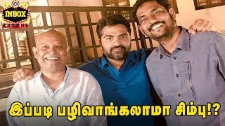 Why Simbu is Doing Maghaa Maanaadu? | Venkat Prabu