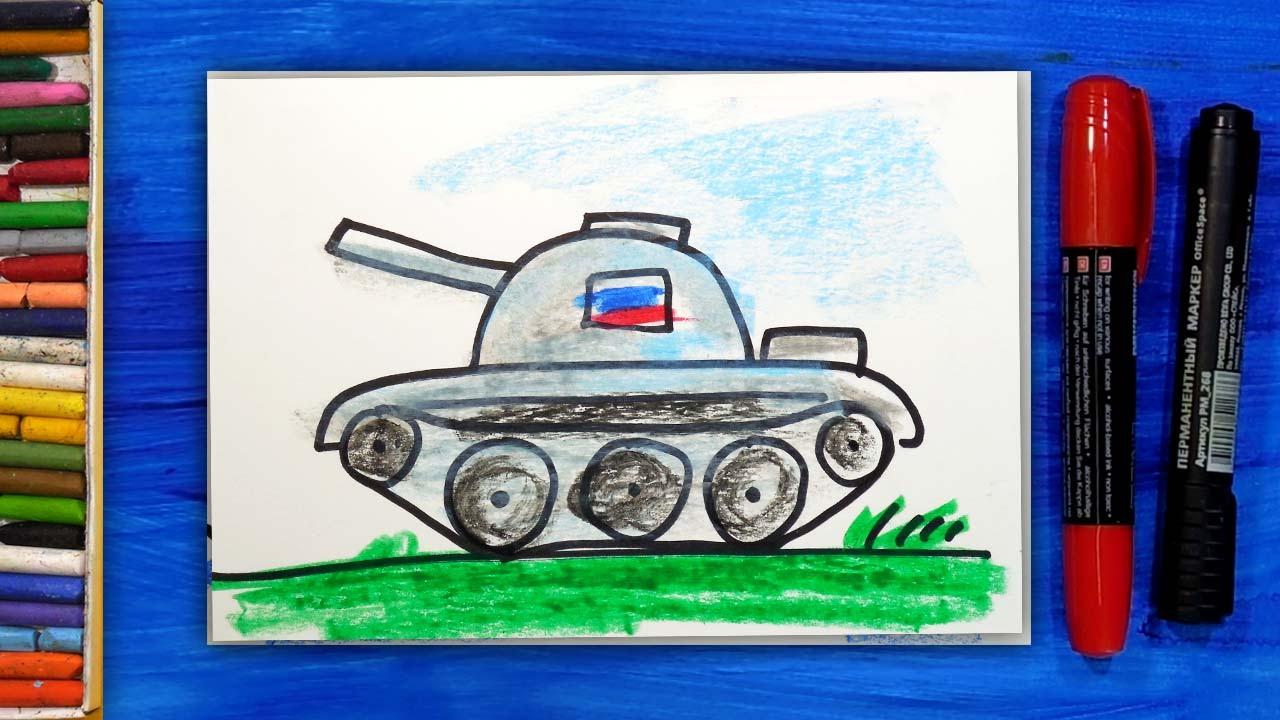 Картинки танки открытки с 23 февраля