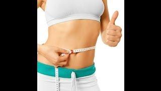 Хочешь быстро и эффективно похудеть?смотри!быстрое избавление от лишнего веса