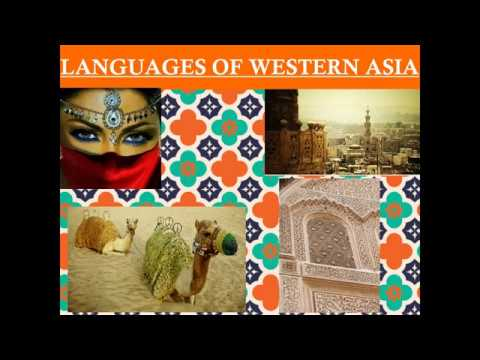 Languages of Western Asia