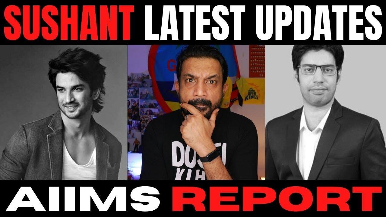 Sushant Latest Updates LIVE | Aiims Report | Vibhor Anand | Tamil | Dubai Tamizhan