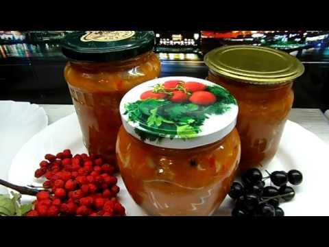 ВКУСНО!!-Консерва с овощами на зиму со скумбрией-107 выпуск