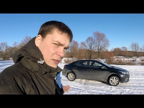 Стоит ли Королла миллион Тест драйв Тойота Королла 2015 1.6 вариатор с владельцем Toyota Corolla