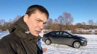 Стоит ли Королла миллион? Тест-драйв Тойота Королла 2015 1.6 вариатор с владельцем (Toyota Corolla)