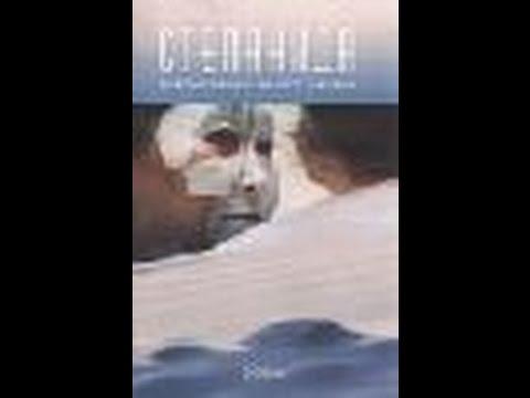 Stepanida. The Blessing of the White Shaman (2013) film
