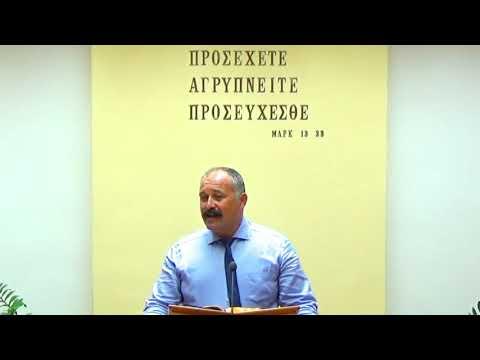 21.09.2019 - Ομολογία Πίστεως - Αντωνακάκης Γιάννης