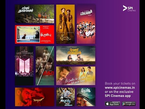 How To Book Tickets For Spi Cinema In Tamil