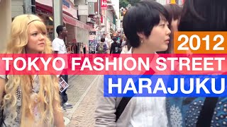 Takeshita Street, Harajuku ~The Fashion Center of Tokyo~ [iPhone 4S/HD]