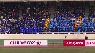 2017年12月31日浦和駒場スタジアムで行われた第96回高校サッカー選手...