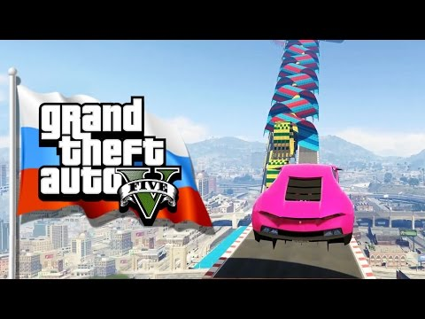 RUSSIAN TO THE FINISH - GTA 5 Gameplay