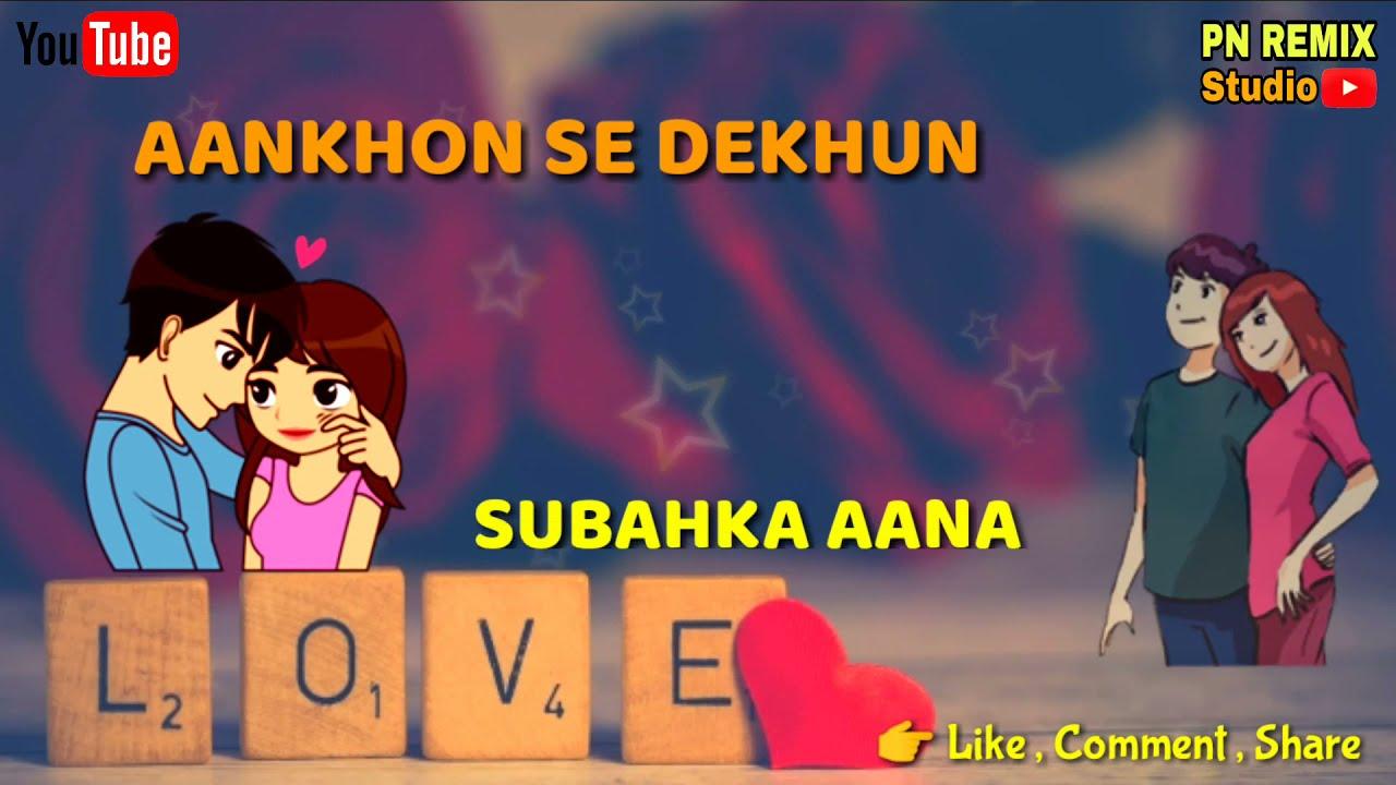 Yuhi nahi tujhpe dil ye fida hai mp3 song lyrics