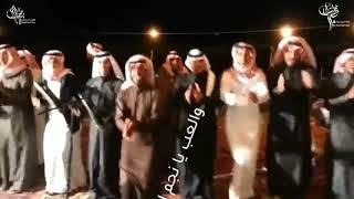 رفيحي يا وسع صدر الشمالي / كلمات الشاعر : أحمد مسلم الوابصي / آداء المنشد : نجم الشمال