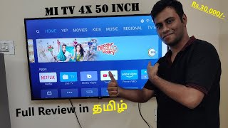 MI TV 4X 50 Inch 4K HDR In-dept Full Review in Tamil