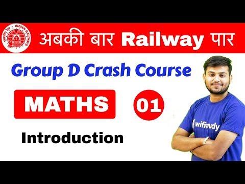11:00 AM - Group D Crash Course | Maths by Sahil Sir | Day #01 | Introduction