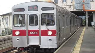 長野電鉄8500系8503F本郷駅発車