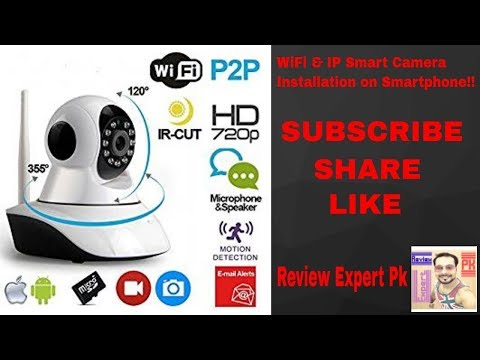 HINDI Version of WiFi Smart Camera CAMHI & KEYE Configuration