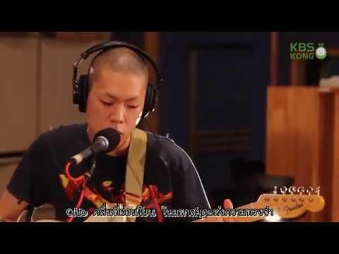 [Thaisub]Ohio-hyukoh live KBS radio