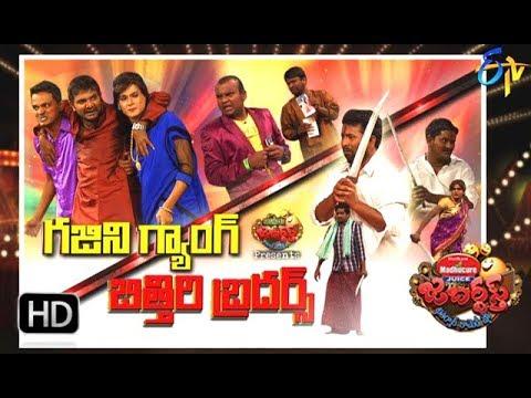 Jabardasth | 15th  March 2018| Full Episode | ETV Telugu