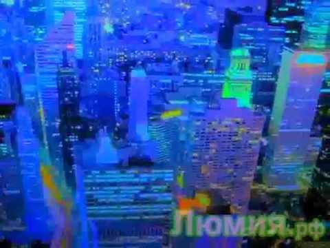 Флуоресцентные обои Metro City 135x270cm