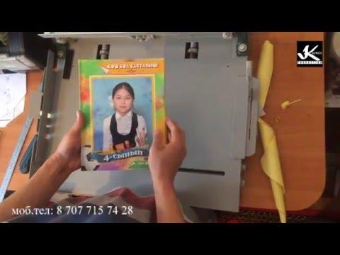изготовление фотокниг. продам станок в Алматы 87077157428