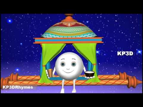 Chandamama Raave - 3D Animation Telugu Rhymes for children with lyrics by kp3drhymes