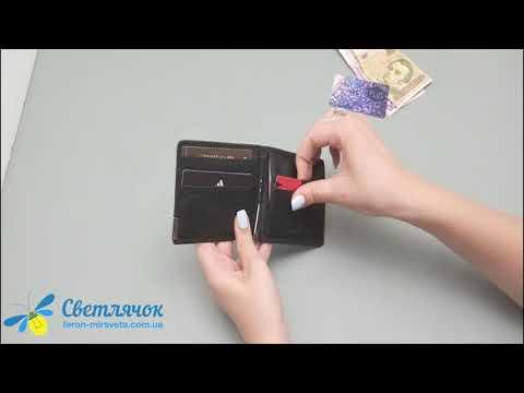 Мужской кошелек с зажимом для денег кожаный черный BOLLINI 824 759