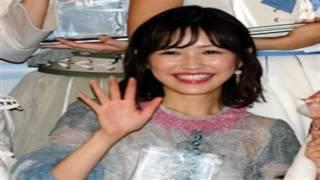 渡辺麻友、須藤結婚発表時のドス顔が話題「怒る気持ち分かる」「いい表情だ」 The News Today ドス顔 検索動画 22