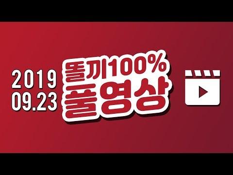 똘끼 리니지m 天堂M 1부 기사 2부 법사 ^^ 2019-9-23 LIVE